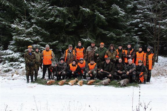 Учебная охота