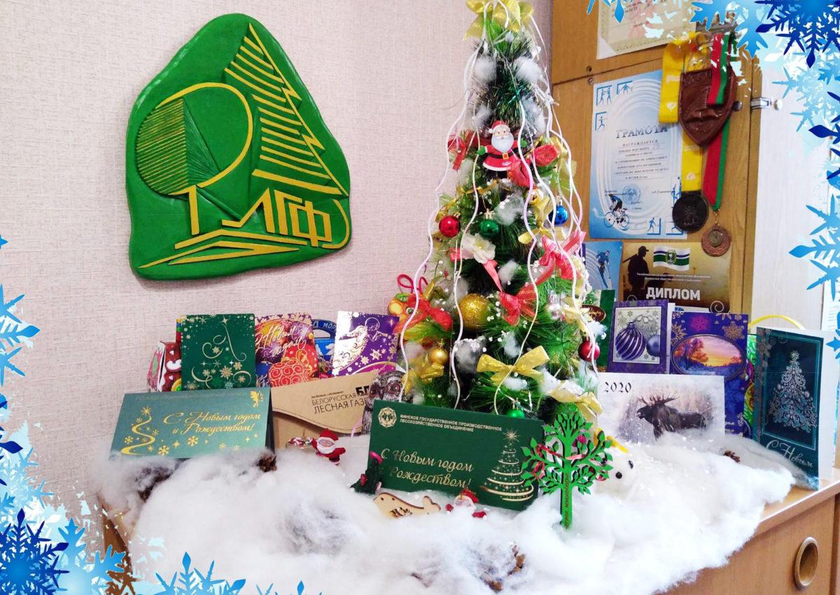 С наступающим Новым годом и Рождеством Христовым!